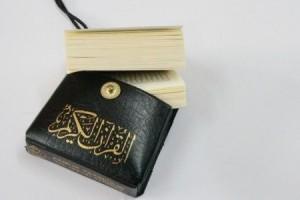 islam-agama-benar