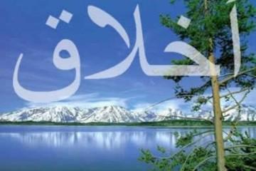 islam dan perdamaian