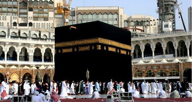 Ka Bah Lambang Persatuan Umat Islam