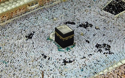 Hikmah dan Tujuan Agung Ibadah Haji